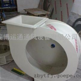 塑料防腐通风机生产/4-72型离心防腐风机