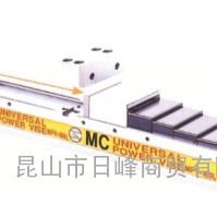 MHV-160LS精密增压虎钳