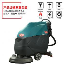 凯叻电瓶式车间超市酒店洗地机手推式工厂工业全自动刷地机K3