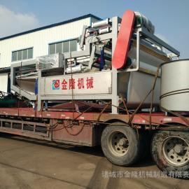 活性污泥处理设备-带式压滤机