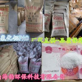 专用聚合氯化铝生产,聚合氯化铝价格,聚合氯化铝厂家