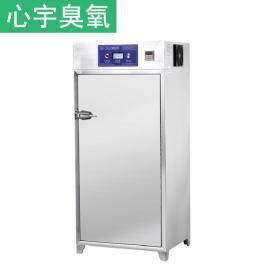 食品厂臭氧发生器消毒柜 食品公司专用消毒柜