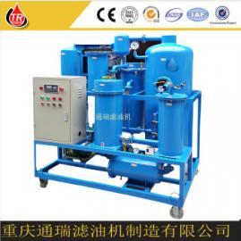 液压油进水乳化发白用液压油专用破乳化真空滤油机