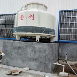 供应优质高温型玻璃钢圆型逆流式冷却塔生产厂家