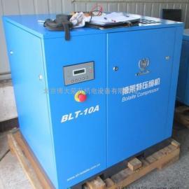 博莱特空压机代理BLT-10A 1立方7.5KW小型空压机