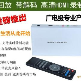 多接口机顶盒录制盒支持输入HDMI\CVBS\色差分量