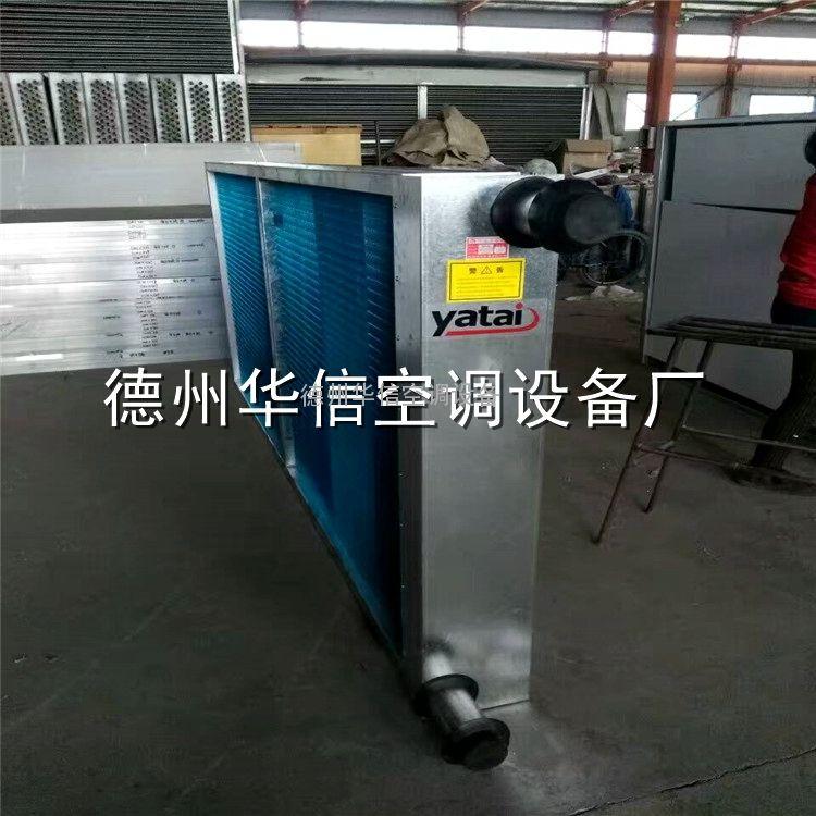 山东华信9.52、12、12.7、15.88、16mm铜管串铝箔表冷器chang家