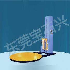 宝石兴BSX009-2主拉型缠绕机