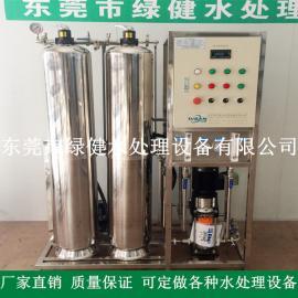 食品行业用RO-250小型ro反渗透chun净水设备