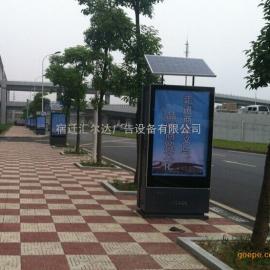 免费投放太阳能广告垃圾箱 生产厂家