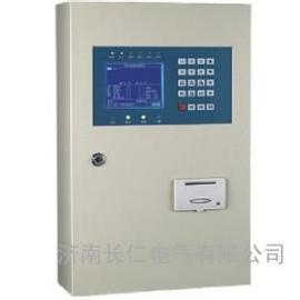 防火漏电监控器、优质电气火灾报警器