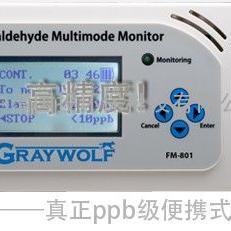 美国格雷沃夫FM801光电吸光分析法甲醛检测仪
