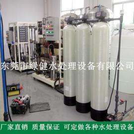 二级反渗透加EDI超纯水设备加核能混床高纯水制取装置