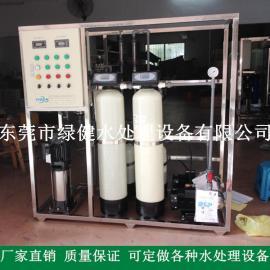 光学镜片清洗用超纯水设备 反渗透加混床水处理设备
