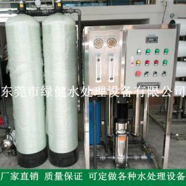 超声波清洗用反渗透超纯水设备 反渗透工业纯水机
