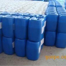 美国GE贝迪阻垢剂MDC702