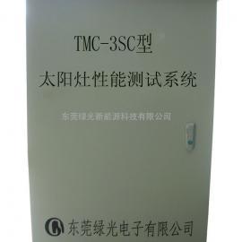 TMC-3SC便携式太阳灶性能测试系统聚光型太阳灶现场检测
