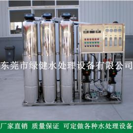 进口品质RO反渗透纯水设备 制药工业用纯化水设备