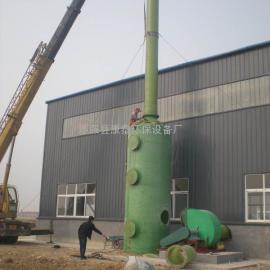 盐酸酸雾净化塔 吸收塔 喷淋塔