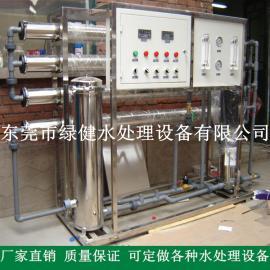2吨/小时化工用超纯水设备 去离子水处理设备 一级反渗透