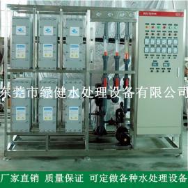 EDI电除盐制备高纯水装置 二级反渗透+EDI超纯水设备