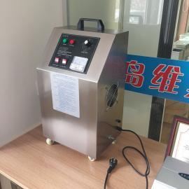 chu氧灭菌设备
