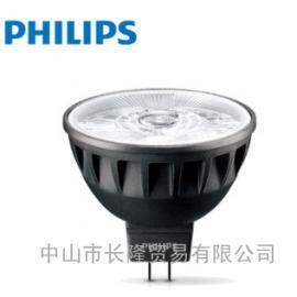 飞利浦射灯光源MR16旗舰LED灯杯可调光型7.2W