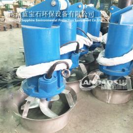 铸件式潜水搅拌机螺旋桨推进器qjb2.5kw