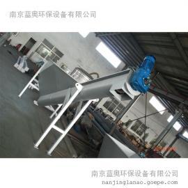 蓝奥LSSF320螺旋式砂水分离器不锈钢螺旋锰钢