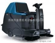 菲迈普FSR 驾驶式扫地机