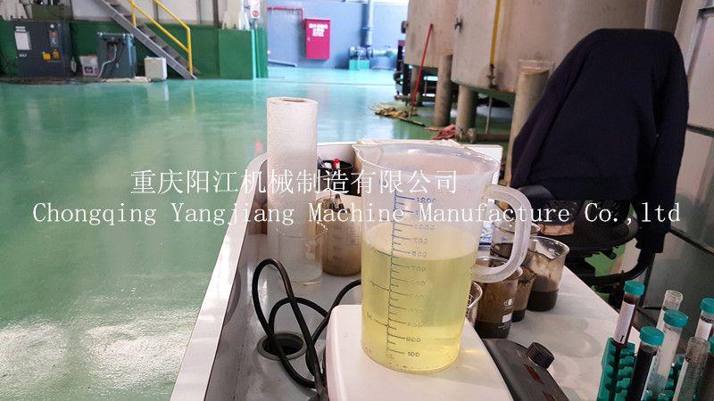 节能连续式减压蒸馏设备