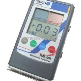 fmx004手持式静电测试仪/FMX004非接触静电测试仪