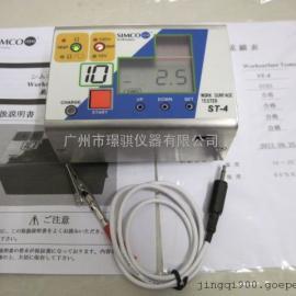 日本SIMCO 表面电阻测试仪ST-4现货