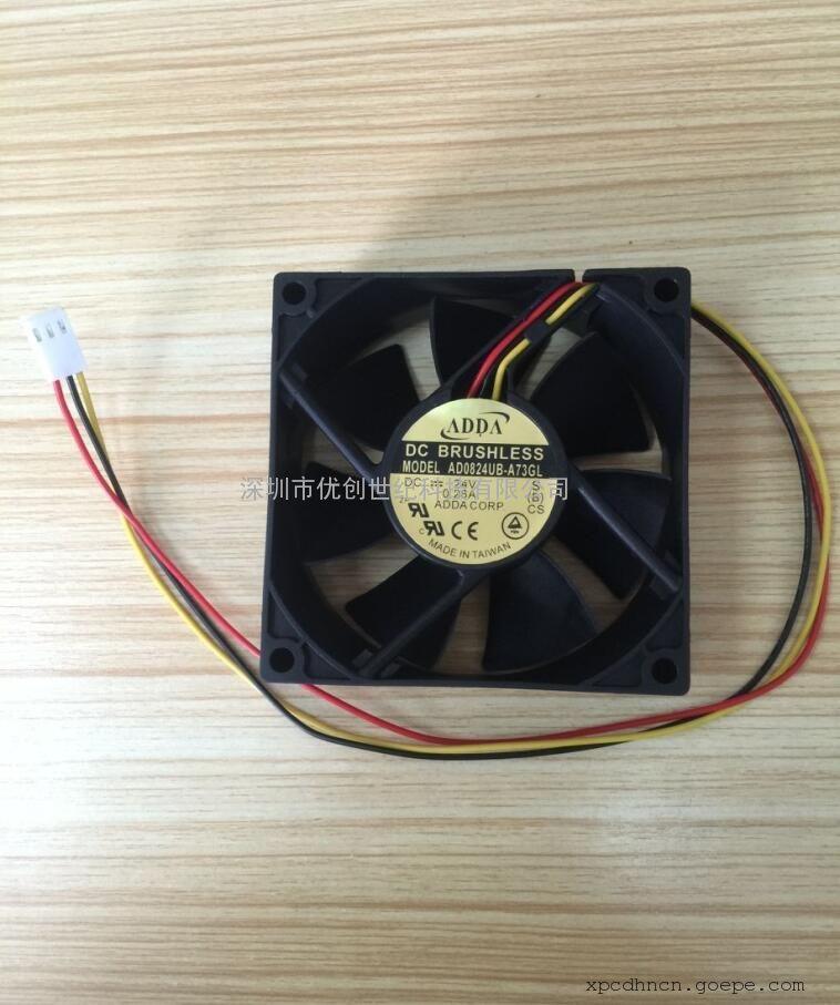AD0824UB-A73GL全新原装ADDA风机