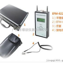 德国原装EFM-022手持 静电压测试仪
