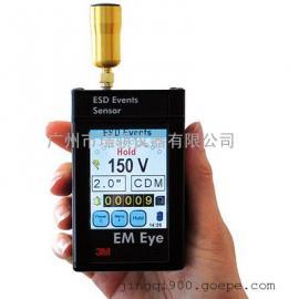 3M原装CTM048静电放电测试仪CTM048-21静电仪