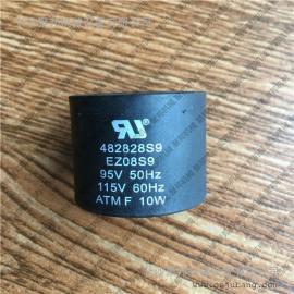 「实物拍摄」39418926英格索兰电磁阀线圈482828S9