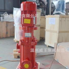 XBD-L立式多�消防��罕� 消防��淋泵 消火栓泵