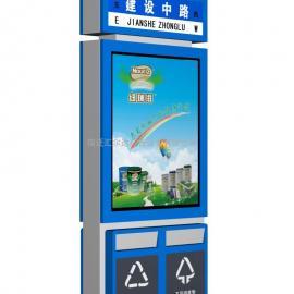 汇尔达*生产广告垃圾箱太阳能广告垃圾箱 生产厂家