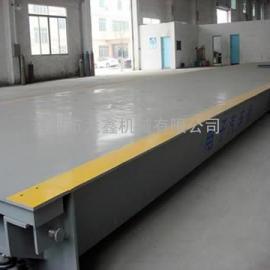 漯河地磅,30吨,50吨,150吨电子汽车衡,厂家直销