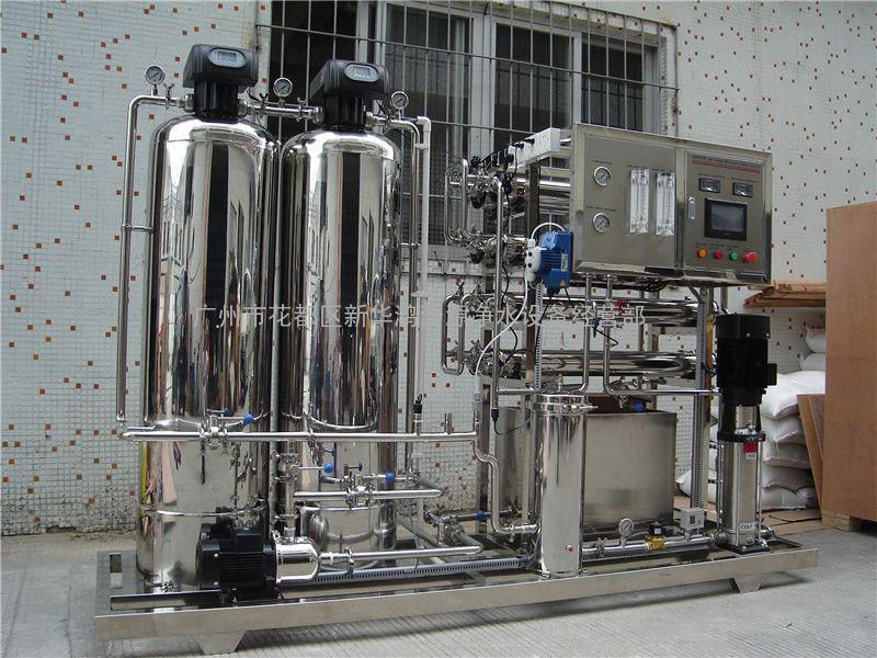 (厂家直销)工业超纯水EDI去离子水设备医药专用设备