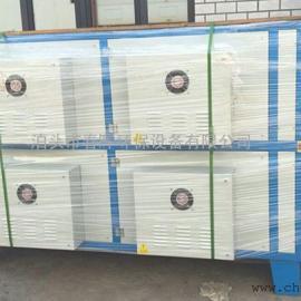 沥青、pvc卷材厂异味废气UV光解除臭净化器