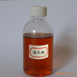 焦油氨水净化回收剂,煤焦油脱水剂