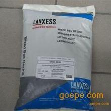 德国朗盛 LEWAT 树脂M500MB 抛光超纯水树脂复床树脂电厂树脂