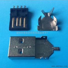 短体USB AM公头焊线三件套(线夹+外壳+胶芯)
