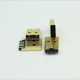 USB 2.0AM公头~焊线式一体连接器~镀金插头