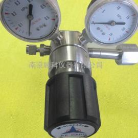 不锈钢减压器