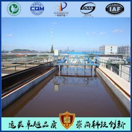 行车式刮泥机 污水处理设备 污水处理厂设备