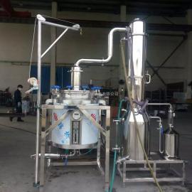 新�fei�级与生产&薰衣cao精油提取设备10L