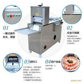 羊肉切片机/数控羊肉切片机